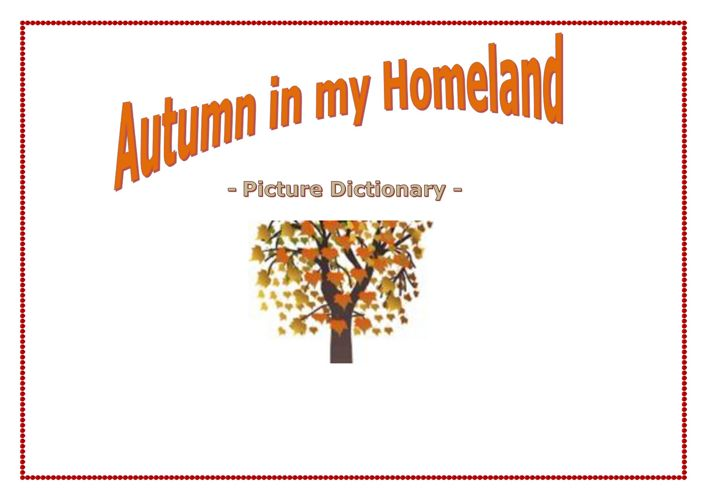 Dictionary - Autumn in my Homeland