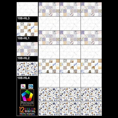 Pentagone Ceramic - 15x10 Digital Wall Tiles