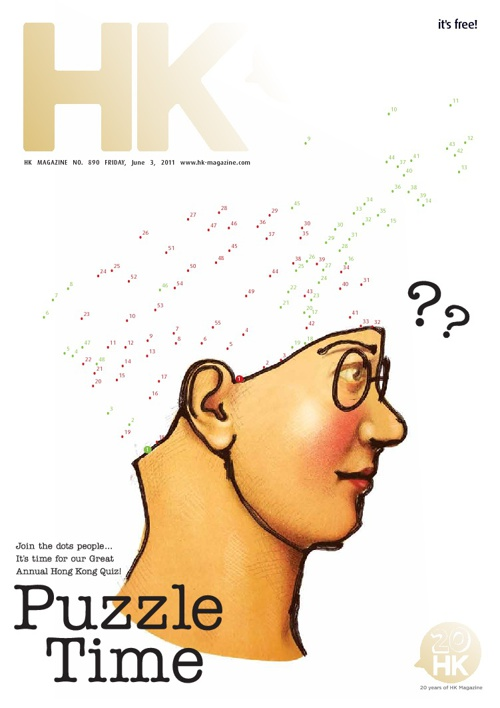 HK Magazine 890