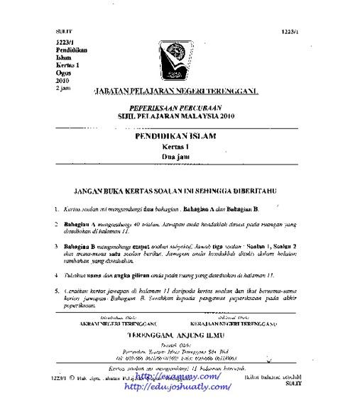 Pendidikan Agama Islam - SPM Trial 2010 (FlipSnack.com)