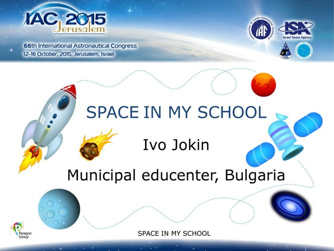 Space in my School