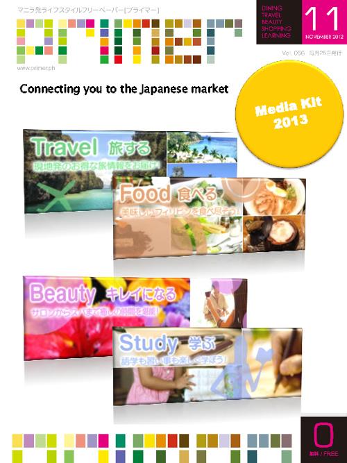 Primer Media Kit 2013
