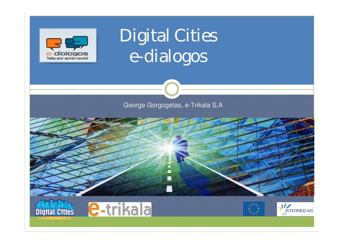 patras digital cities