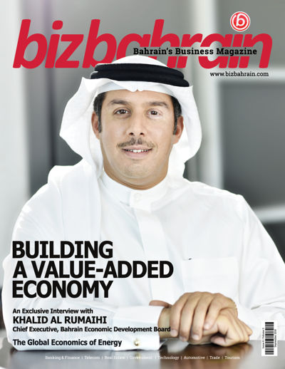 bizbahrain E-MAGAZINE - SEPTEMBER 2016