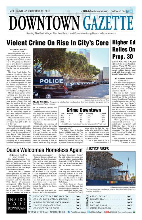 Downtown Gazette  |  October 19, 2012