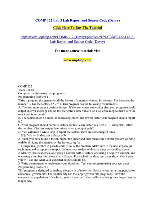 COMP 122 Instant Education/uophelp