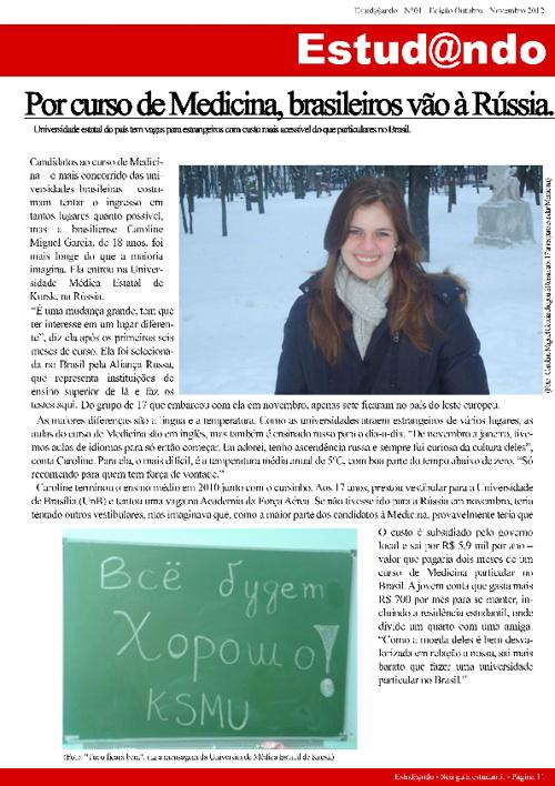 Estud@ando na Rússia.