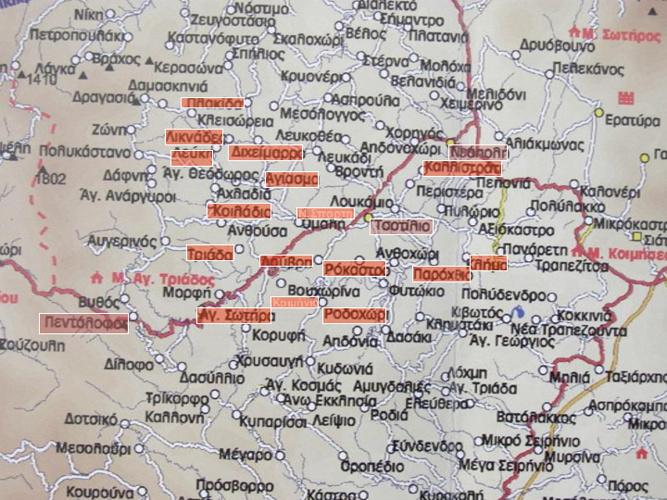 Π.Ε. 2004-2005.''Εγκαταλελημμένα χωριά του Βοϊου''