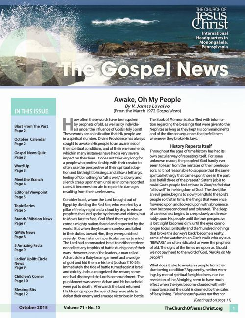 Gospel News October 2015