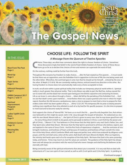 Gospel News September 2017