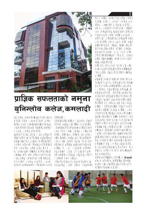 Nepali Profile  Edited  2072