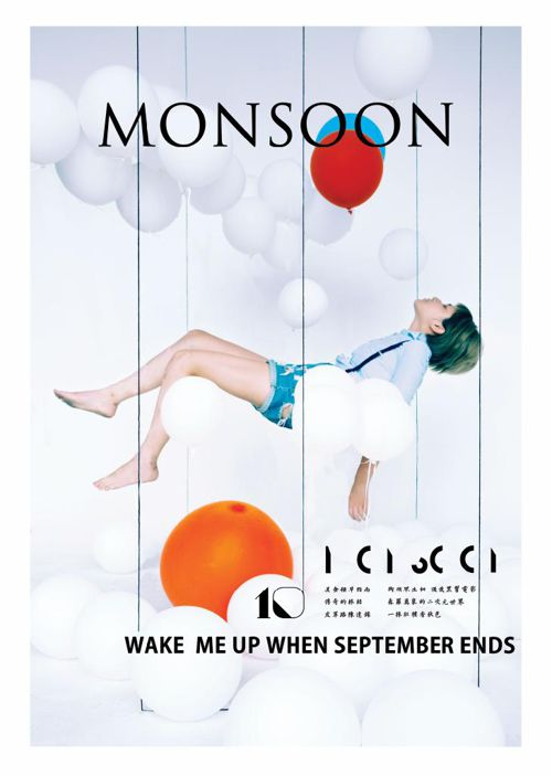 Monsoon Vol.4