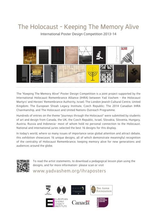 Poster Competition Nov-Dec 2013