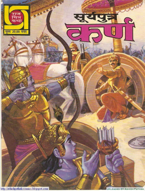 Karnan - Hindi