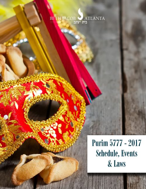 Purim 5777 2017 Booklet