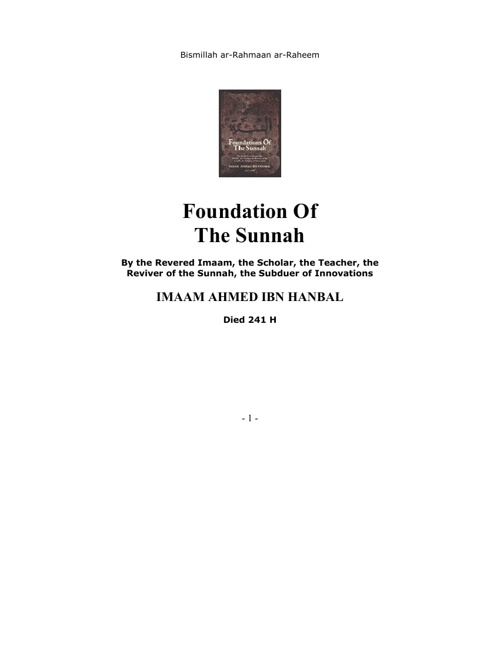 Foundations Of The Sunnah by Ahmad Ibn Hanbal