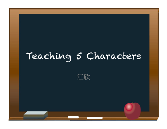 Copy of Teaching 5 Characters