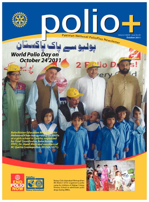 Polio+ October 2011