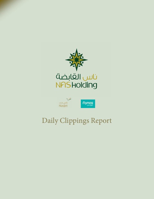 Flynas PDF Clippings Report - January 01,2015