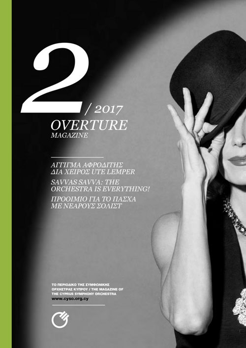 OVERTURE magazine by CYSO Vol. 2/2017