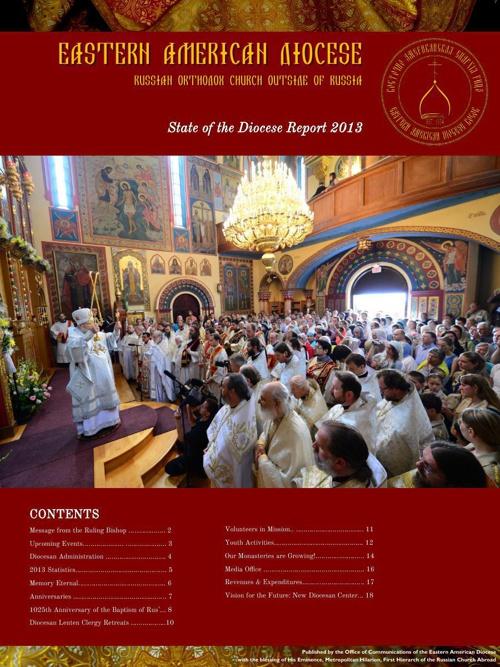 EAD 2013 REPORT 5