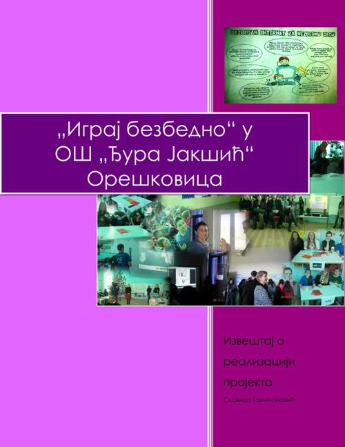 """""""Играј безбедно"""" у ОШ """"Ђура Јакшић"""" Орешковица"""