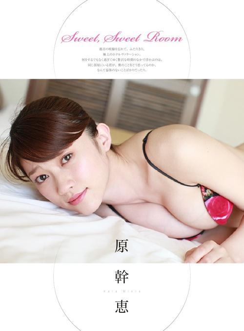 **EN13.09月号-原幹恵-見本