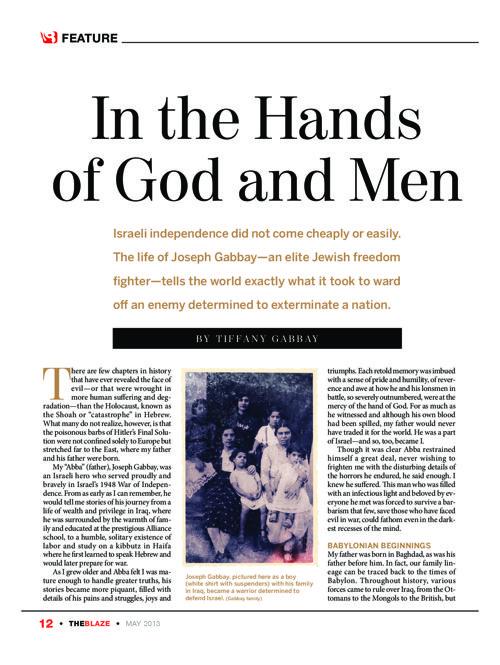 The Hayot HaNegev, My Father's Journey From Kibbutznik to Palmac