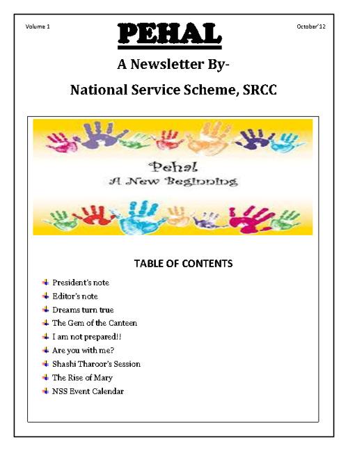 PEHAL - NSS E-Newsletter