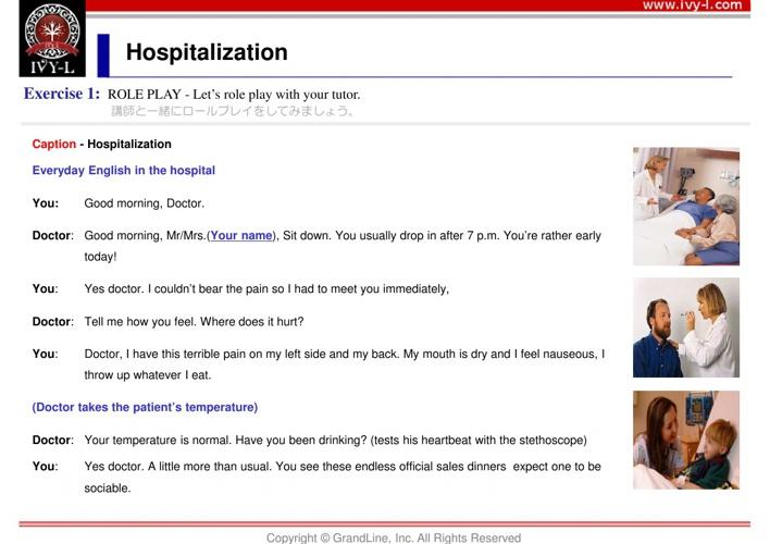 No.06 Hospitalization