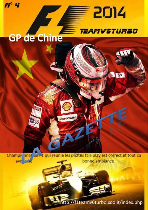 Gazette ChineD