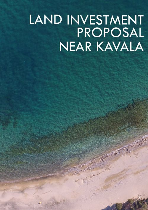Land investment in Kavala