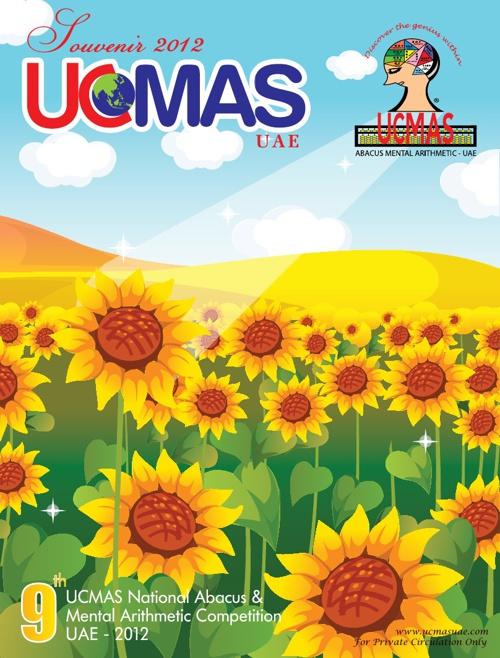 USMAS_2012