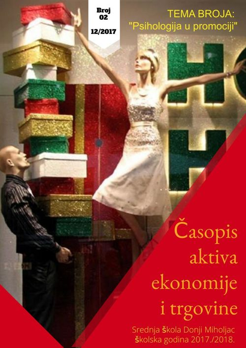 Časopis aktiva ekonomije i trgovine broj 2 prosinac 2017
