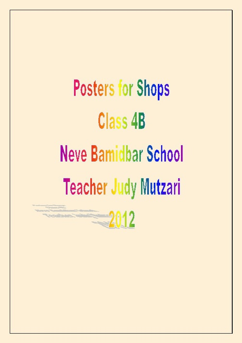 grade 4b posters