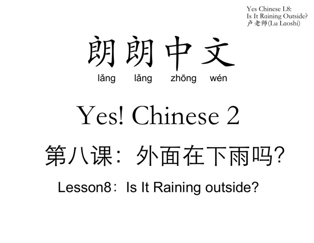 Yes Chinese 2 Lesson 8 Is it raining outside?