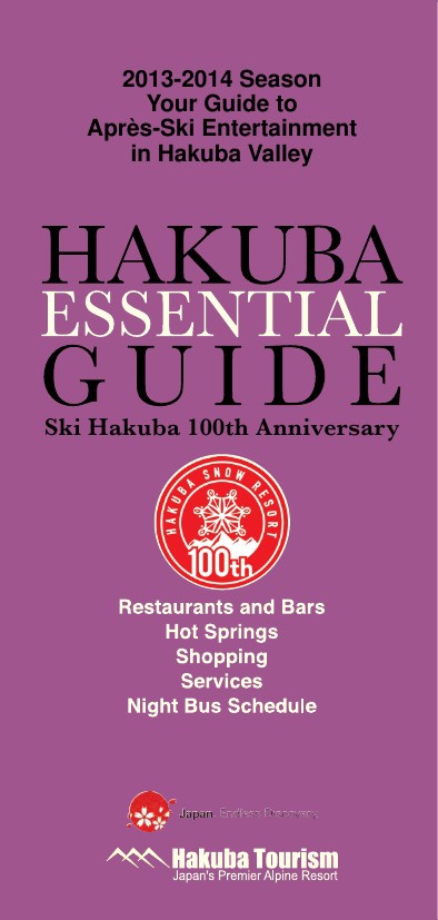 Hakuba Essential Guide 2014