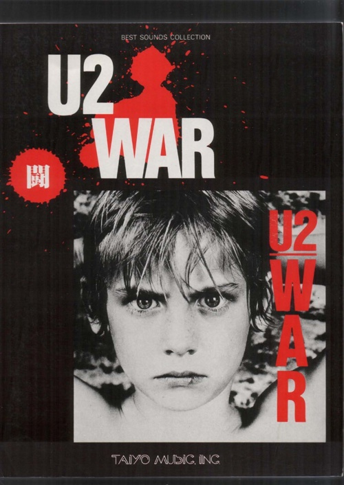 U2 - War (Music Sheet)
