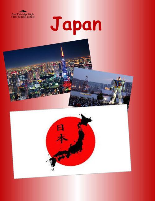 Japan Flyer