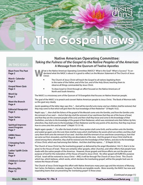 The Gospel News - March 2016
