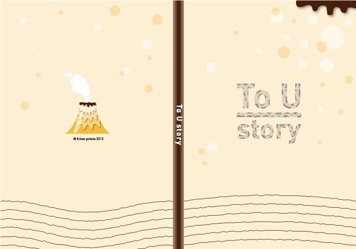 To U story