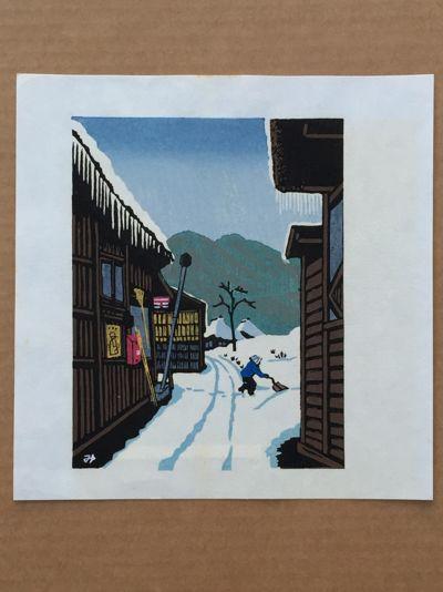 Woman Shoveling Snow Mistuhiro Unno
