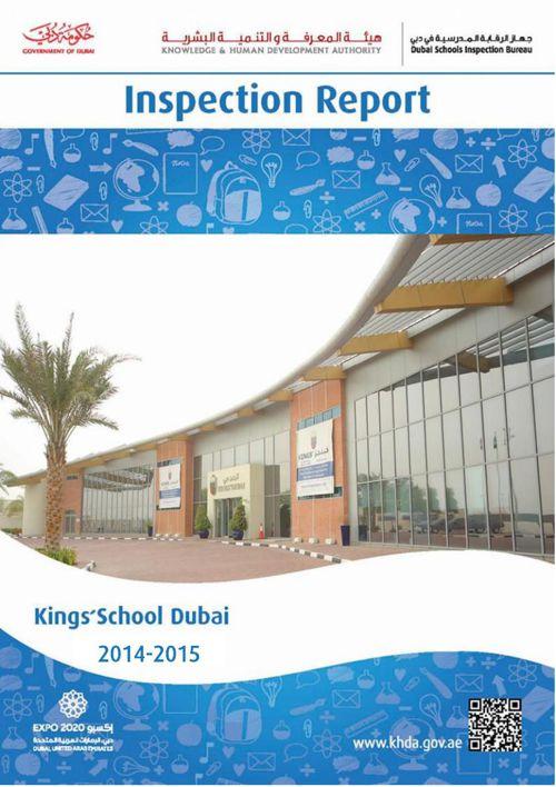 Kings' School Dubai DSIB Report