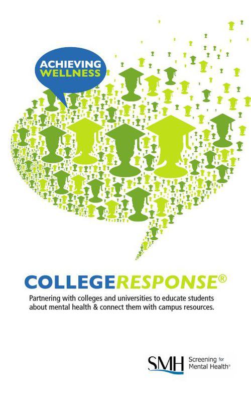 2015 College Brochure