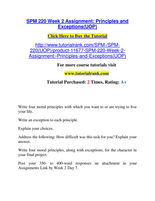 SPM 220 Slingshot Academy / Tutorialrank.Com