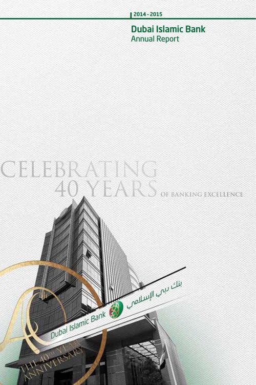 DIB annual report 2014-15 for reference