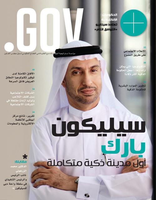 Arabic - Gov Dr Zaraooni