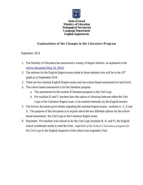 Complete Changes 2013  doc in pdf format