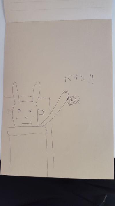 FiNC Manga: TEAM冬