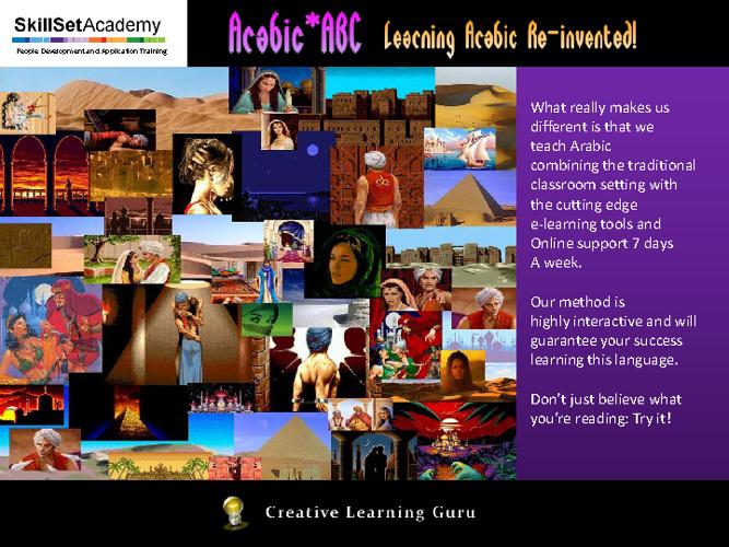 Arabic ABC Pricing